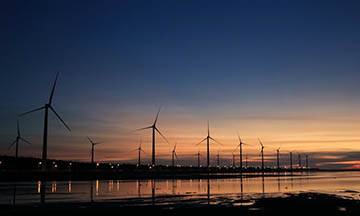 Sustainable Energy Project Finance